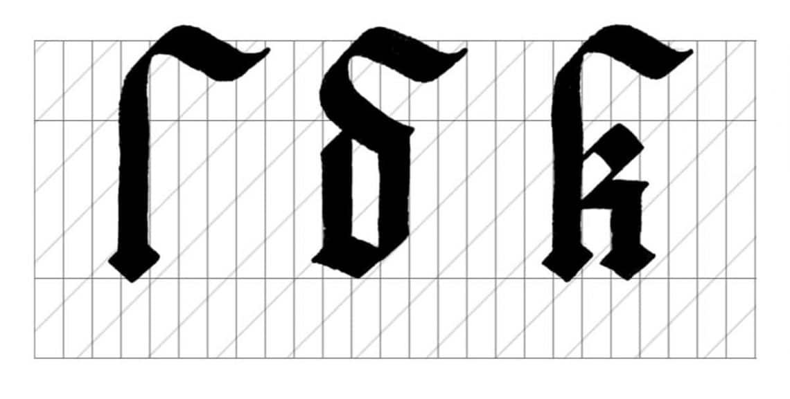 Blackletter Calligraphy Guide For Beginners -step-by-step 2018 | Lettering Daily