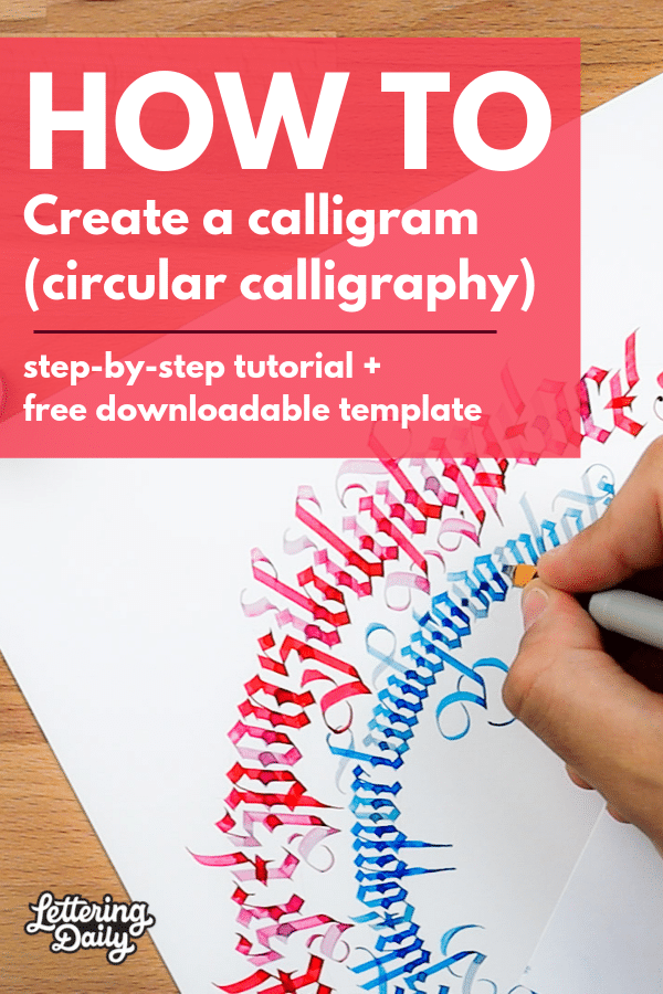 Pinterest pin for how to make a calligram tutorial